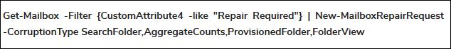 mailboxrepairrequest